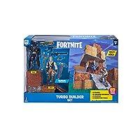 Fortnite Turbo Builder 2 玩具套装