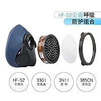 3M3200防毒面具防护口罩喷漆实验防烟防尘面罩工业化工防毒新款四件套20片棉