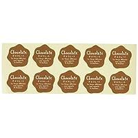 Cotta科塔 碎纸自然变形 巧克力 焦茶 2.8×2.8cm 71015 100张装