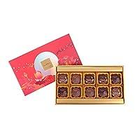 GODIVA 歌帝梵 2018中秋节限量版月饼形糕点礼盒 10颗装 297g(亚马逊自营商品, 由供应商配送)