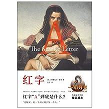 """红字(""""一本好书""""节目指定版本,影响了菲茨杰拉德、海明威、福克纳等人的大师名著)(果麦经典)"""