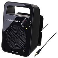 铁三角 AUDIO-TECHNICA Monaural active speaker for TV Black AT-MSP56TV-BK