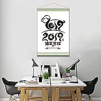 客厅装饰画玄关过道走廊挂画卧室新年2019猪年春节过年卷轴礼品礼物画来图定制 (小猪年画, 50 * 80CM)