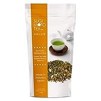 SA 日本绿茶 genmai CHA 散装茶叶4盎司3瓶装