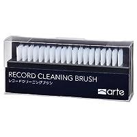 arte 唱片清洁工具 清洁刷 RC-B