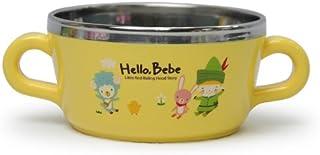 乐扣乐扣 Hello Bebe 哈乐哈乐 宝宝离乳餐具 LBB475 黄色