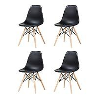 Homestar好事达时尚简约伊姆斯椅 椅子 靠背椅 餐椅 会议椅 办公椅(黑色4个装)5993(供应商直送)