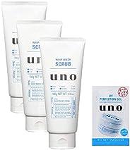 Uno Whip Wash(磨砂膏) 洗面奶 130克 73mm×138mm×190mm
