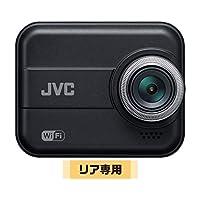 JVC KENWOOD GC-DR20 行车记录仪 【论起的智能手机】 wifi搭载 全高清 冲击感知 支持LED信号功能 WDR 附带microSDHC卡GC-BR21-B 只有后面
