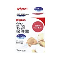 贝亲 Pigeon 乳头保护器哺乳用  透明 ハードタイプ フリーサイズ