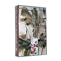 {正版}小写意花鸟10DVD詹仁左绘画书法教学光盘视频光碟片