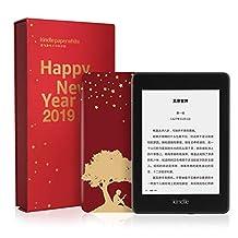 全新Kindle Paperwhite 2019新年主题定制礼盒(包含全新Kindle Paperwhite电子书阅读器 8GB、新年主题定制保护套及定制包装礼盒)