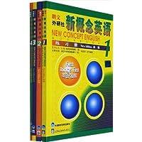 朗文外研社 新概念英语练习册1 2 3 4(1-4本)