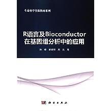 产品详细信息