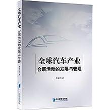中国当代著名画家全集.郑生意卷