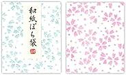 【Amazon.co.jp 限定】和紙かわ澄 和紙 ミニ ぽち袋 豆サイズ4×5cm 桜きら染め 30枚入