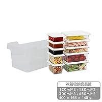 韩国进口Changsin Living 【保鲜收纳盒】 冰箱塑料储物收纳盒 饺子盒 便当盒 保鲜盒 (冰箱收纳套装)