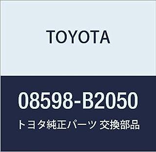 TOYOTA (丰田) 原装零件 流动盖编号08598-B2050