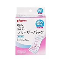 Pigeon 贝亲 母乳冷冻保存袋 80ml 50片装
