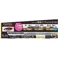 Excel 完美眼线笔 N