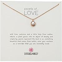 Dogeared 玫瑰金表圈珍珠爱项链