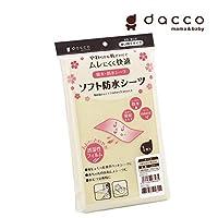 dacco 一次性床单 柔软防水床单 奶油色 100cm×150cm