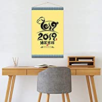 客厅装饰画玄关年画过道走廊挂画卧室新年2019猪年春节过年卷轴礼品礼物画来图定制 (小猪年画, 40 * 60CM)