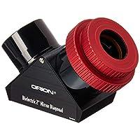 Orion 5.08 厘米扭紧半电镜星对角线
