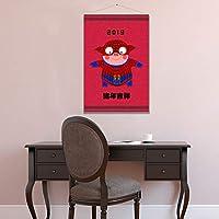 客厅装饰画玄关年画过道走廊挂画卧室新年2019猪年春节过年卷轴礼品礼物画来图定制 (小猪年画, 45 * 70CM)