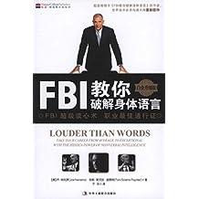 FBI教你破解身体语言(白金升级版)