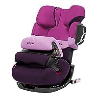 德国CYBEX儿童安全座椅PALLAS派乐斯pallas 2-fix isofix硬接口 紫雨粉(德国品牌) 适合9-36kg,约9个月-12岁,带isofix硬接口底座,增强侧撞保护系统,座椅角度可调,高度可调节