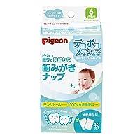 Pigeon 貝親 潔牙濕巾 嬰幼兒寶寶口腔清潔 乳牙舌苔潔齒巾 42片 木糖醇 適合6個月以上