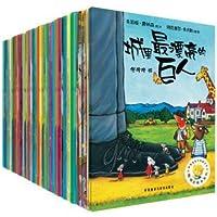 京潮港 聪明豆绘本系列第1-7辑(套装共48册) 外语教学与研究出版社 莎伦·瑞特 儿童图画故事书