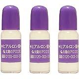 太陽のアロエ社 太阳社 玻尿酸原液 10ml 3瓶装