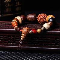 龙雩 天然十八子菩提子佛珠 星月菩提子手串 佛珠手链 多宝情侣手串