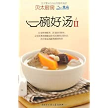 贝太厨房:一碗好汤2