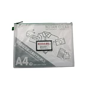 Nutam 网眼袋 A4 グリーン 主体/透明 拉链/绿色
