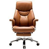 Bajiujian 八九间 可躺电脑椅 老板椅 高靠背转椅办公椅子 升级版PU款 棕色(亚马逊自营商品, 由供应商配送)