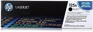 HP 惠普 CB540A 黑色硒鼓 125A(适用于CP1215 1515n 1518ni CM1312/1312nfi MFP)