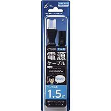 CYBER ・ 电源电缆 ( PS4 ) 黑色 1.5m - PS4