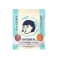 ISHIZAWA LAB 石泽研究所 毛孔抚子 大米面膜 平滑毛孔 10片/包 (包税 日本品牌)