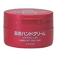 资生堂Shiseido护手霜 尿素弹力 美润保湿 防干裂 100g 女男适用