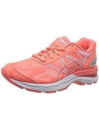 ASICS 亚瑟士 中性童 跑步鞋GEL-NIMBUS 19 GS C706N-kp