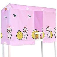 Sun Kea 三件套双层床帘学生宿舍单人床遮阳布防尘保护网装饰 图案 4 78.8*45.3in cl-03784-04SK