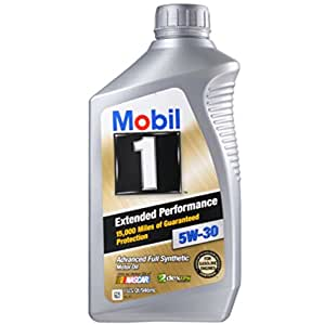 Mobil 美孚 1号机油5W30 EP 1夸脱(美版)(亚马逊进口直采,美国品牌)(新老包装随机发货)