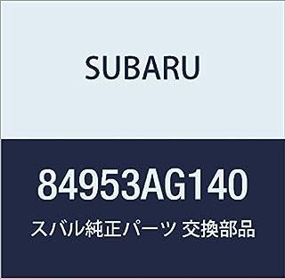 SUBARU 原厂零件 车罩 海马B4 4D轿车 力狮 5门推车 产品编号84953AG140