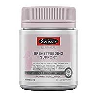 Swisse Premium Ultinatal 母乳喂养支持| 胡芦巴,维生素B6,维生素B12等| 每瓶90片