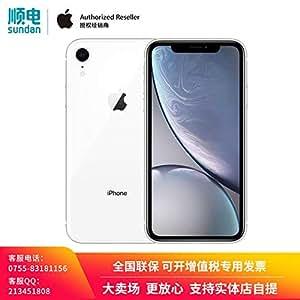 Apple 苹果 iPhone XR 128GB 白色 移动联通电信4G手机 双卡双待 套装版含壳膜(限一套) 官方授权 全新国行 顺丰发货 含税带票
