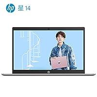 HP 惠普 星系列 14-ce0016TU 14英寸 轻薄笔记本电脑(i5-8250U 8G 256G-NVME UMA FHD IPS) 粉 顺丰发货 默认开电子发票 可开16% 专票