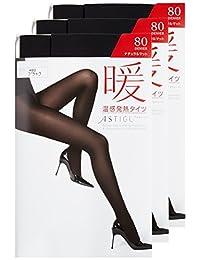 ATSUGI 厚木 紧身裤袜 ASTIGU 【暖】 温感发热紧身裤袜 80但尼尔〈3双装〉
